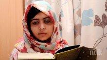Носителка на Нобел за мир се връща в родния Пакистан