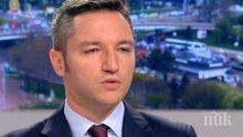 МИРИШЕ НА СКАНДАЛ! Вигенин категоричен: Посланик Коцев може да остане дълго в България