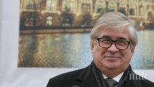 ИЗВЪНРЕДНО! Руският посланик в България проговори: Националните интереси не трябва да се забравят