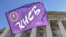 КНСБ излезе с позиция за закона за горивата