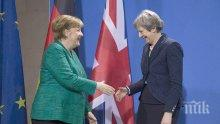 Тереза Мей и Ангела Меркел се договориха за съвместно противопоставяне на Русия
