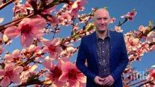 Емо Чолаков взриви ефира рано-рано: Навън пеят пойни птички-синоптички!