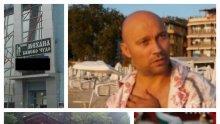 САМО В ПИК! Убитият в Наречен столичен бизнесмен - бивш шампион по самбо! Венцислав Младенов мечтаел да има деца (СНИМКИ)