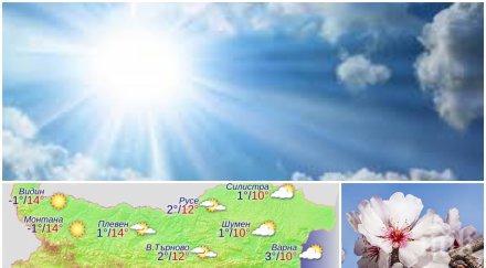 СБОГОМ, ЗИМА! ЗДРАВЕЙ, ПРОЛЕТ! Слънцето изгрява над България, температурите скачат
