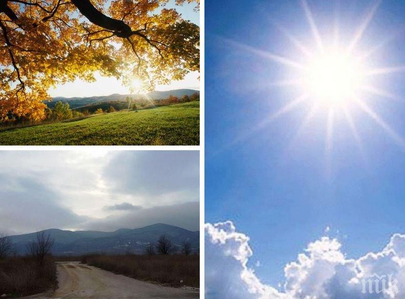 ДОБРА НОВИНА! Край на зимата, температурите скачат