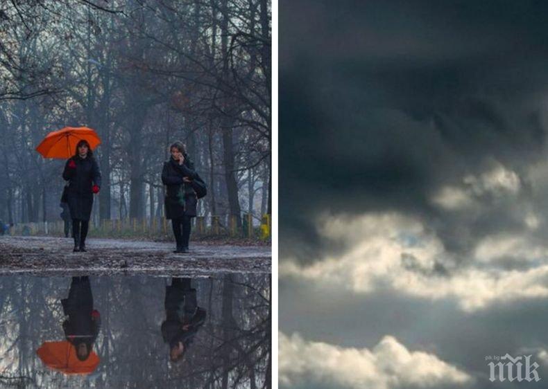 Предимно облачно, на места с дъжд. Температурите ще достигнат 14 градуса