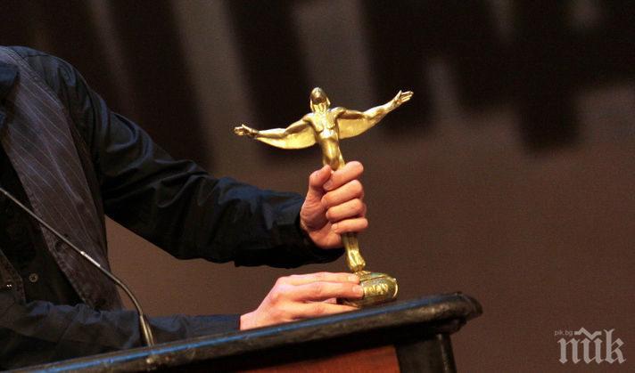 """НА ЧЕРВЕНИЯ КИЛИМ! Ето ги големите победители на тазгодишните награди """"Икар"""" (ОБНОВЕНА)"""