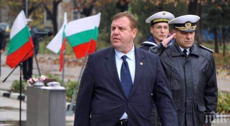 Каракачанов успокои: Няма опасност китайската космическа станция да падне в България