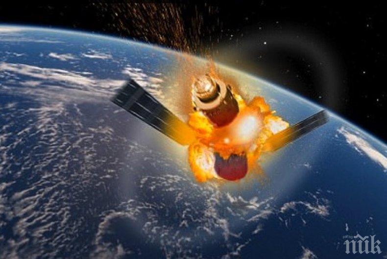 Китайската космическа станция пада на Земята до дни с 30 000 км/ч! Ще удари ли България