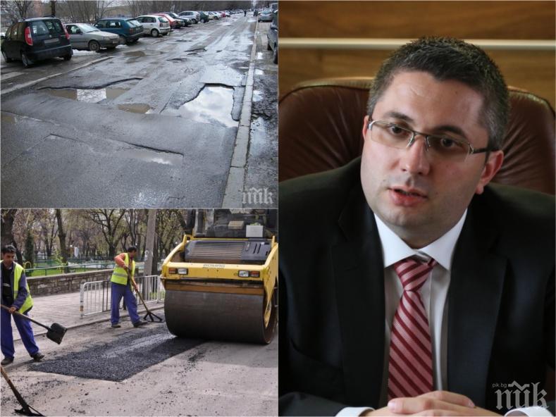 ЕКСКЛУЗИВНО! Кърпенето на дупки по пътищата отива в историята! Николай Нанков готов да спре 30-годишната практика