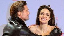 Брад Пит и Анджелина Джоли се разбраха: разводът не се отменя