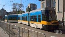 Ремонти променят движението на трамваи 4, 5 и 11