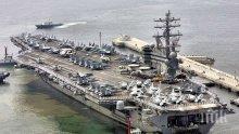 Рестарт! САЩ и Южна Корея подновиха съвместни военни учения