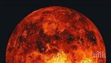 НЕВЕРОЯТНО ОТКРИТИЕ! Има данни за живот в атмосферата на Венера