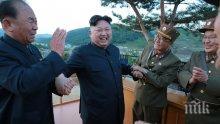 НОВА СТРАНИЦА! Ким Чен-ун отиде на концерт на хитова южнокорейска група