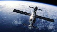 """ЕКСКЛУЗИВНО! Китайската космическа станция """"Тянгун-1"""" падна в Тихия океан"""