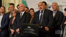 ИЗВЪНРЕДНО В ПИК TV! ГЕРБ съобщи за злоупотреби с властта в Сопот