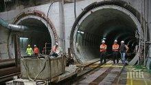 ЗА 6 МЕСЕЦА! Променят движението в София заради строителството на третата линия на метрото