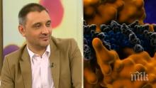 ЗАЩИТЕНИ?! Български учен разби на пух и прах превенцията срещу грип: До момента ефикасна ваксина няма!