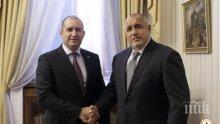 Премиерът, президентът и политическият елит с покани да полеят 70-ия юбилей на ЦСКА