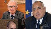 """ГОРЕЩА ТЕМА! Първи глас от """"Атака"""" за решението на Борисов! Проф. Станилов: Премиерът изненада всички, най-вече ГЕРБ"""