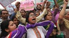 Линч! Тълпа преби до смърт изнасилвач на момиченце в Индия