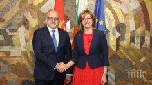 Външният министър на Черна гора: Вече се виждат резултатите от българското председателство