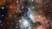 """""""ХЪБЪЛ"""" НЕ СПИ! Учени откриха най-отдалечената звезда от Земята"""