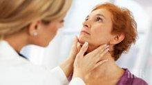 Как да разпознаем рака на щитовидната жлеза