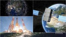 ШОК! Над 100 тона неизползваеми сателити изгарят в небето