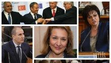 САМО В ПИК TV! Проф. Антоанета Христова с горещ коментар за ходовете на Борисов! Срещата ЕС-Русия е висока топка, но премиерът може да отбележи гол като посредник (ОБНОВЕНА)