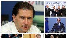 САМО В ПИК TV! Президентският съветник Борислав Цеков с разтърсващ анализ за конфликтите между президента и Борисов и сблъсъците между управляващи и опозиция у нас (ОБНОВЕНА)