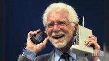 НЕ Е ЗА ВЯРВАНЕ! Навършват се 45 години от първия разговор с мобилен телефон