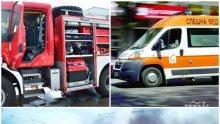 ИЗВЪНРЕДНО! Огнен ад - пламна пътнически влак край Нова Загора! Хвърчат пожарни и линейки (ОБНОВЕНА/СНИМКА)