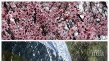 ВРЕМЕТО ПРЕЗ АПРИЛ: Температурите скачат от минус 1 до 33 градуса! За Великден идва дъжд