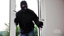 Нагли бандити обраха с взлом аптека в Дупница