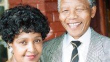 Почина бившата съпруга на Нелсън Мандела