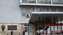 Мъж влезе в Пирогов с изгаряния на хранопровода, пил натурален сок