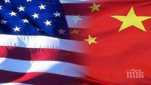 Китай удари лошо САЩ
