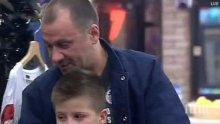ИЗПОВЕД! Станимир Гъмов не бил добър баща - малкият Иван оставен изцяло на грижите на бившата му жена