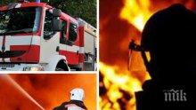 ОГНЕН АД В САНДАНСКИ! Три часа пожарникари се бориха с пламъците в голяма жилищна сграда
