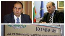ИЗВЪНРЕДНО В ПИК TV! Цветанов каза тежката си дума ще я бъде ли Комисията по досиетата (ОБНОВЕНА)