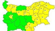 Важно! Жълт код за силен вятър за 18 области на страната за днес