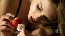 Яжте само този плод за страстен секс