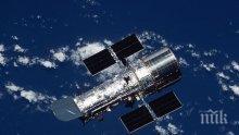 Астрономи от Женевския университет откриха най-отдалечената звезда от Земята