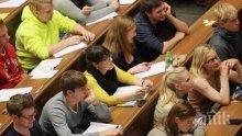 За какво писаха кандидат-студентите на изпита по история в СУ