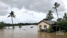 Тропически циклон връхлетя Фиджи