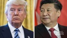 Китай иска нормализиране на търговията със САЩ