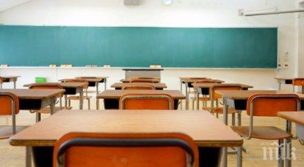 КРИЗА! Закриват основно училище в Габрово