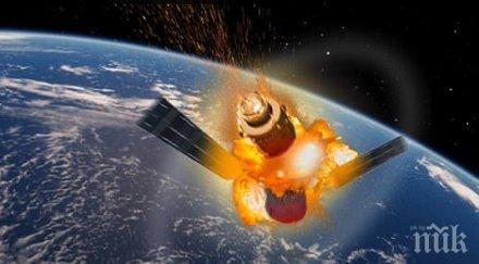 """Китайската космическата станция """"Тянгун 1"""" навлиза в атмосферата в понеделник"""
